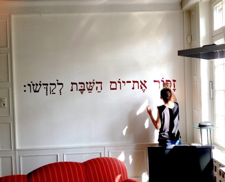 Hebräisch auf die Wand