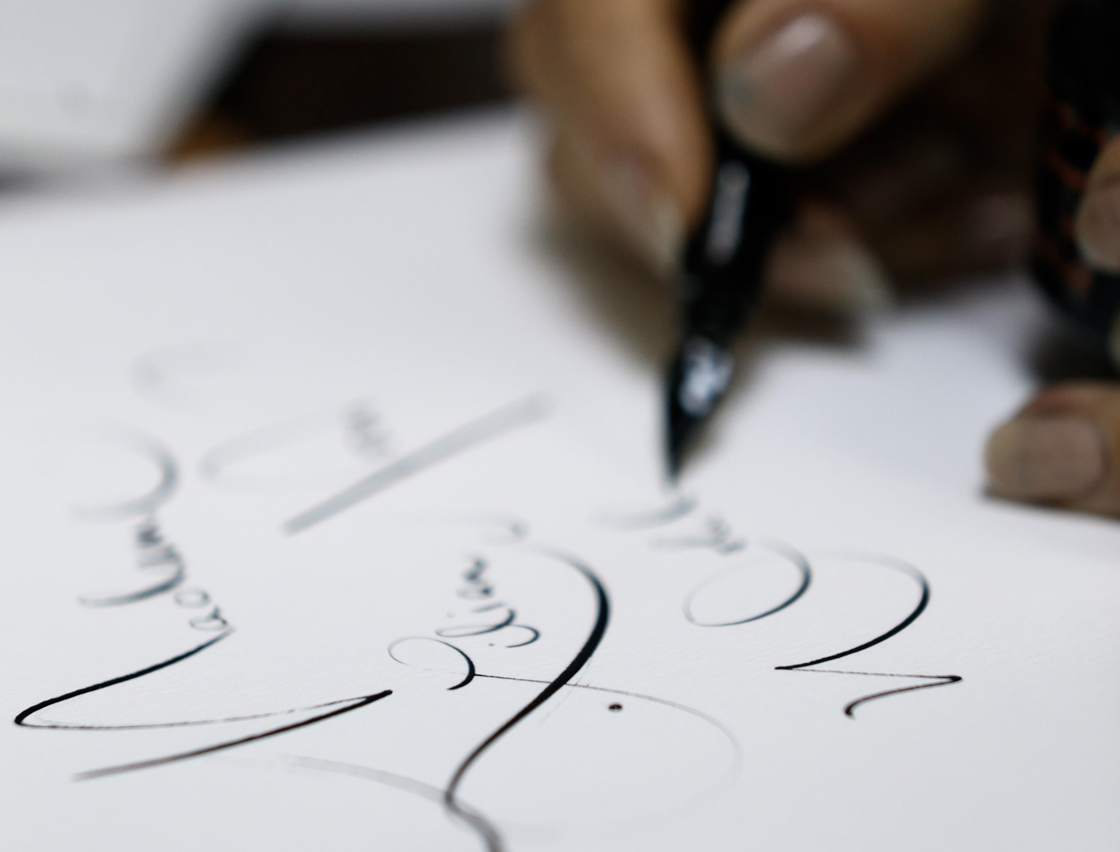 KalligraphieFedernah