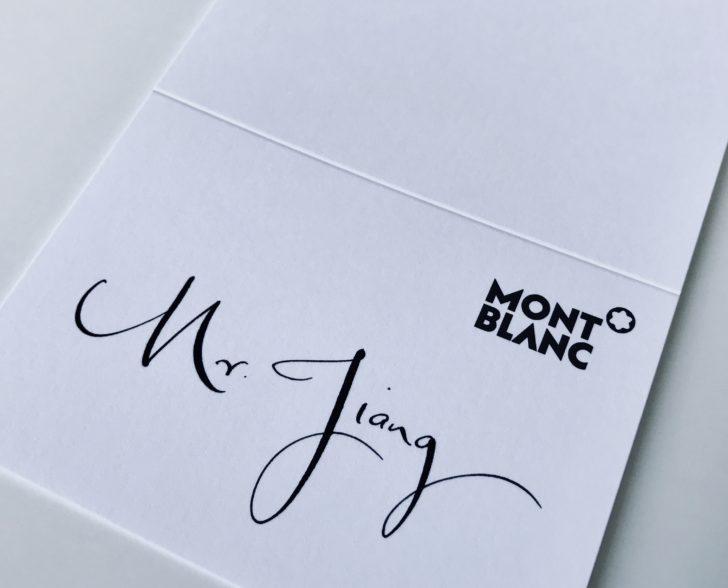 Montblanc Tischkarten