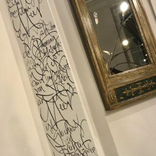 Wand Kalligraphie