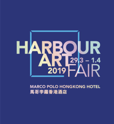 Harbour Art Fair 2019 Hong Kong / Art Basel Hongkong Week