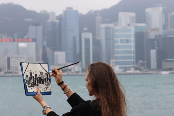 Hongkong Silhouette mit dem chinesischen Pinsel